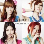 BRIGHT/BRIGHT BEST(アルバム)