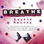 BREATHE/Lovers'Voices(アルバム)
