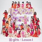E-girls/Lesson 1(アルバム)