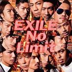 EXILE/No Limit(シングル)
