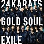 EXILE/24karats GOLD SOUL(シングル)