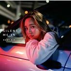 Baby Kiy/Silent moon(アルバム)