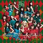 E-girls/Merry×Merry Xmas★(シングル)