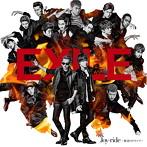 EXILE/Joy-ride~歓喜のドライブ~(シングル)