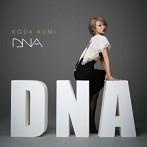 倖田來未/DNA(アルバム)