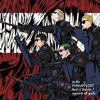 m-flo/HUMAN LOST feat.J.Balvin/against all gods(シングル)