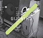 YMO/GIJONYMO-YELLOW MAGIC ORCHESTRA LIVE IN GIJON 19/6 08-(アルバム)