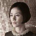 tomoyo harada/noon moon(アルバム)