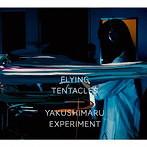 Yakushimaru Experiment/Flying Tentacles(アルバム)