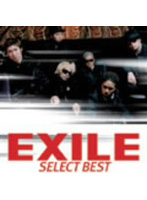 EXILE/SELECT BEST(アルバム)