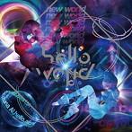 hello,world/Kizuna AI(アルバム)