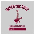 山崎まさよし/UNDER THE ROSE ~B-sides & Rarities 2005-2015~(アルバム)