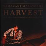 山崎まさよし/HARVEST~LIVE SEED FOLKS Special in KATSUSHIKA 2014~(アルバム)