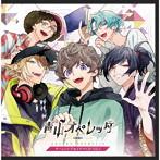 「青山オペレッタ」チームソング&ドラマ Vol.3(アルバム)