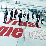 ハッシュ/Trust me(シングル)