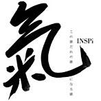 INSPi/この歌だれの歌 気になる歌(アルバム)