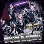 アンダービースティー/Real Blade(TYPE-B)(シングル)