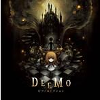 「Deemo」ピアノコレクション(アルバム)