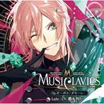 「MusiClavies」-Op.オーボエ・ダモーレ-/MusiClavies(アルバム)