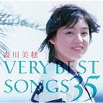 森川美穂/VERY BEST SONGS 35(アルバム)