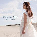 ふくい舞/Beautiful Days(アルバム)