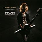 Syu/CRYING STARS~STAND PROUD!~(アルバム)