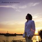 河村隆一/Fantasia(アルバム)