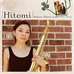 Hitomi/セッションズ~ヒトミ・ミーツ・アーニー・ワッツ(アルバム)