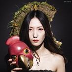 日食なつこ/鸚鵡(アルバム)