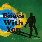 Couleur Cafe ole'Bossa With You'(アルバム)