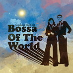 Couleur Cafe ole'Bossa Of The World'(アルバム)