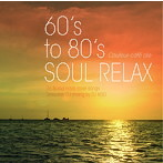 Couleur Cafe ole 60's to 80's SOUL RELAX(アルバム)