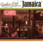 Couleur Cafe'Jamaica'80's hits of reggae covers DJ mixing by DJ KGO(アルバム)