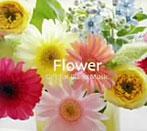 エリザベス・ブライト/FLOWER~GIFT FOR PIANO MUSIC(アルバム)