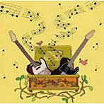 MUSIC BOX(オルゴール)~山下達郎/竹内まりや 作品集(アルバム)