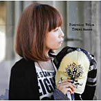 Piercing Voice/カンノユウキ(アルバム)