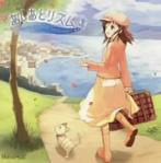 霜月はるか/あしあとリズム~Haruka Shimotsuki works best~(アルバム)