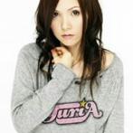 YURIA/YURIA(アルバム)