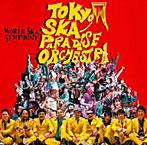 東京スカパラダイスオーケストラ/WORLD SKA SYMPHONY(アルバム)