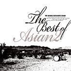 ASIAN2/Best of ASIAN2(アルバム)