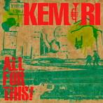 KEMURI/ALL FOR THIS!(アルバム)