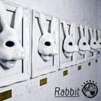 Rabbit/裸人(アルバム)