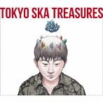 東京スカパラダイスオーケストラ/TOKYO SKA TREASURES~ベスト・オブ・東京スカパラダイスオーケストラ~(アルバム)