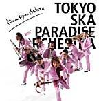 東京スカパラダイスオーケストラ/KinouKyouAshita(シングル)