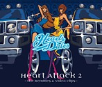Heartsdales/Heart Attack2~The Remixes&Video Clips~(アルバム)