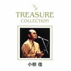 小椋佳/TREASURE COLLECTION 小椋佳(アルバム)