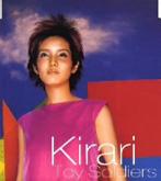 Kirari/Toy Soldiers(シングル)