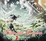 Elements Garden/Elements Garden(アルバム)