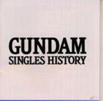 GUNDAM SINGLES HISTORY(アルバム)
