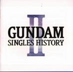 GUNDAM SINGLES HISTORY 2(アルバム)